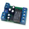 VZ-11 адаптер координатного домофона