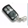 PT 44 Четырех-кнопочный брелок 433 МГц